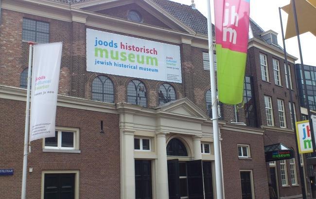 Jewish monuments in Amsterdam